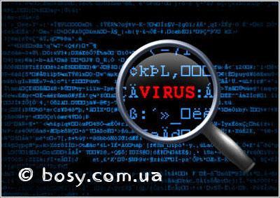 trojan_virus